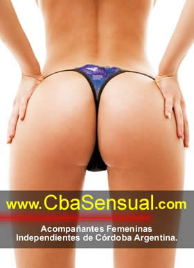 MELANI Acompañantes Cordoba, video escorts